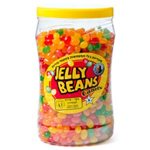 Jelly Beans - Mini Colorful