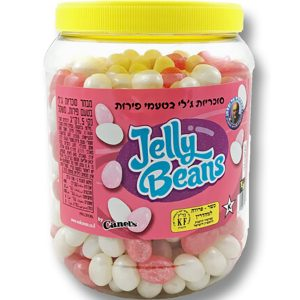Jelly Beans - Shiny Pink and White