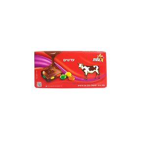 טבלת שוקולד - חלב עם עדשים 2 ב-10