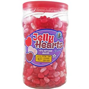 Jelly Beans - Red and Pink Hearts