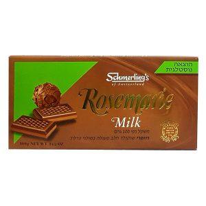 Rosemarie - Milk - Nostalgia