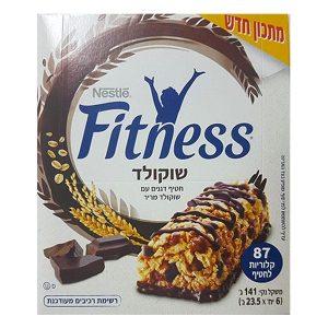 Fitness - Energy Bar - Dark Chocolate