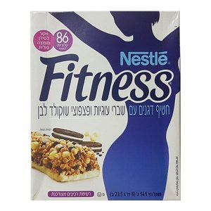 Fitness - Energy Bar - Cookies and White Chocolate Chips