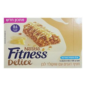Fitness Delice - Energy Bar - White Chocolate
