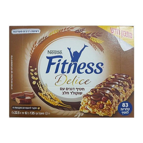 Fitness Delice Energy Bar Milk Chocolate Energy Bars