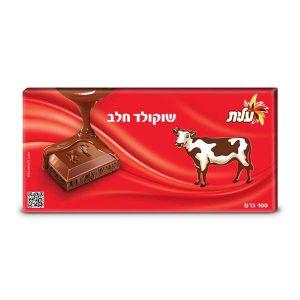 טבלת שוקולד - שוקולד חלב 2 ב-10
