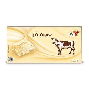 טבלת שוקולד - שוקולד לבן 2 ב-10
