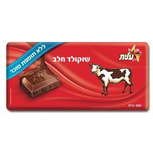 Chocolate Bar - Milk Chocolate