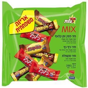 Family Pack - Mini Mix