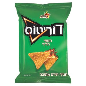 Doritos - Spicy and Sour