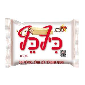 Kif Kef - White
