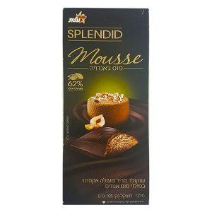 ספלנדיד מוס - שוקולד מריר במילוי מוס אגוזים