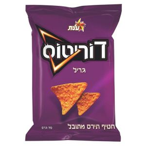 Doritos - Smoked Flavoured