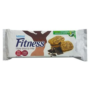 Fitness - Cookies with Chocolate Chips