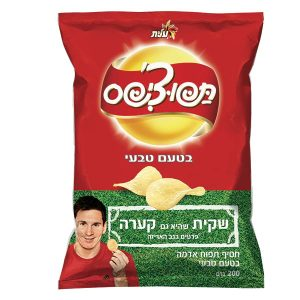 Chips - Original