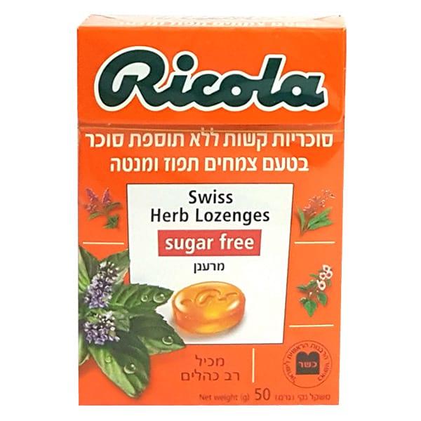 Ricola - Hard Candy - Orange Mint