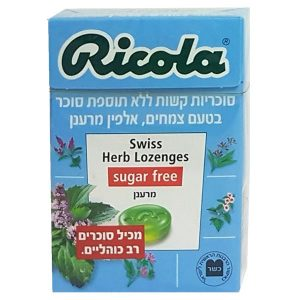 Ricola - Hard Candy - Alpin Fresh