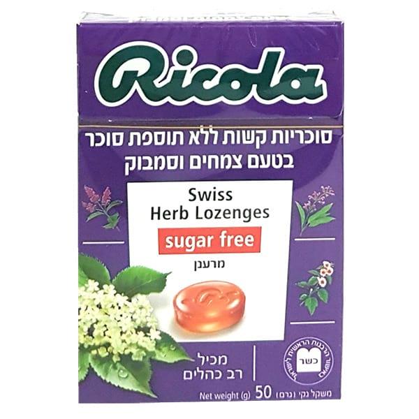 Ricola - Hard Candy - Elderflower