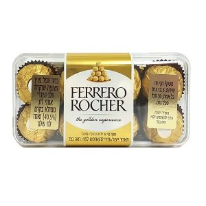 Ferrero Rocher - Chocolate Boxes 16 Pieces