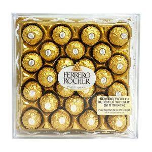 Ferrero Rocher - Chocolate Boxes 24 Pieces