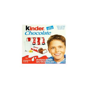 Kinder - Kinder Chocolate 3 for 10