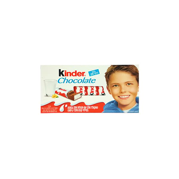 Kinder - Kinder Chocolate 2 for 15