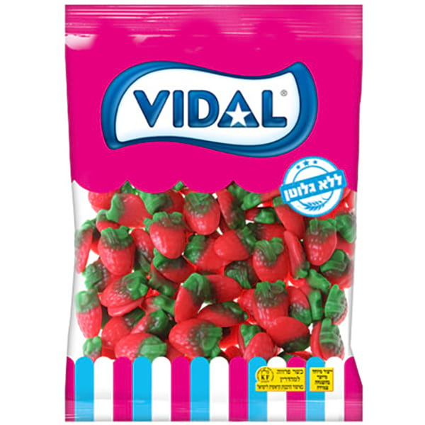 Gummies - Strawberry Gummies