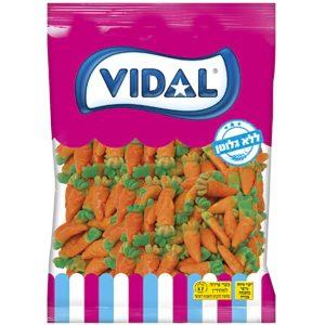 Gummies - Carrot Gummies