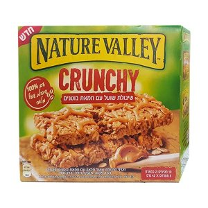 Nature Valley - Crunchy - Oats and Peanut Butter