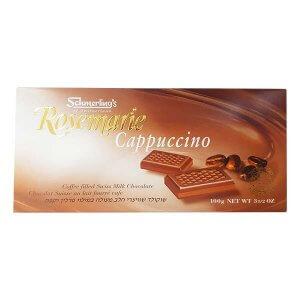 Rosemarie - Cappuccino