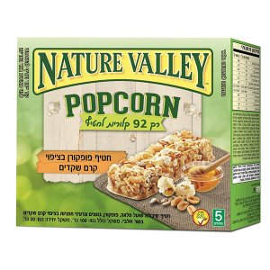Nature Valley - Popcorn with Almond Coating