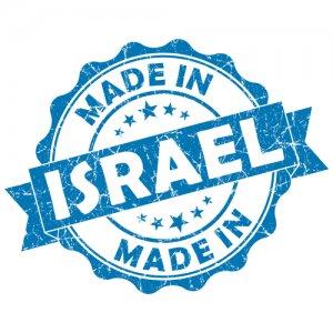 תוצאת תמונה עבור מיוצר בישראל