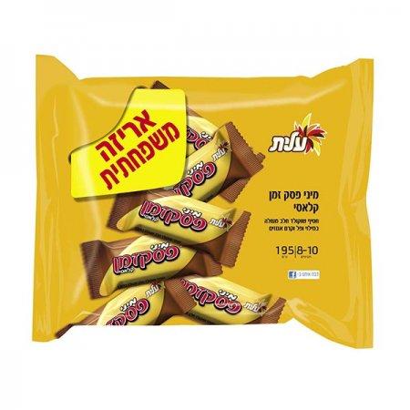 Pesek Zman Mini - Classic