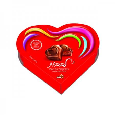Chocolate Box - Mini Hearts