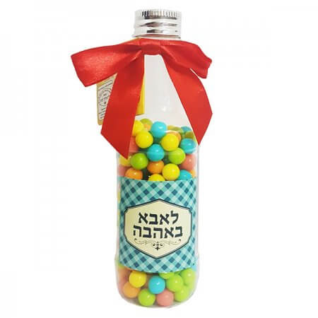 Beer Bottle with Candy - With Love to Dad